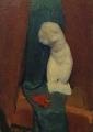 Венера с перцем